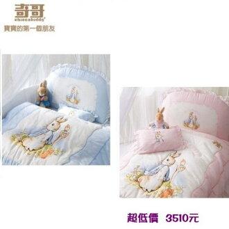 *美馨兒*奇哥 比得兔粉彩系列六件床組 /嬰兒床組 (二色可挑) M號 3510元