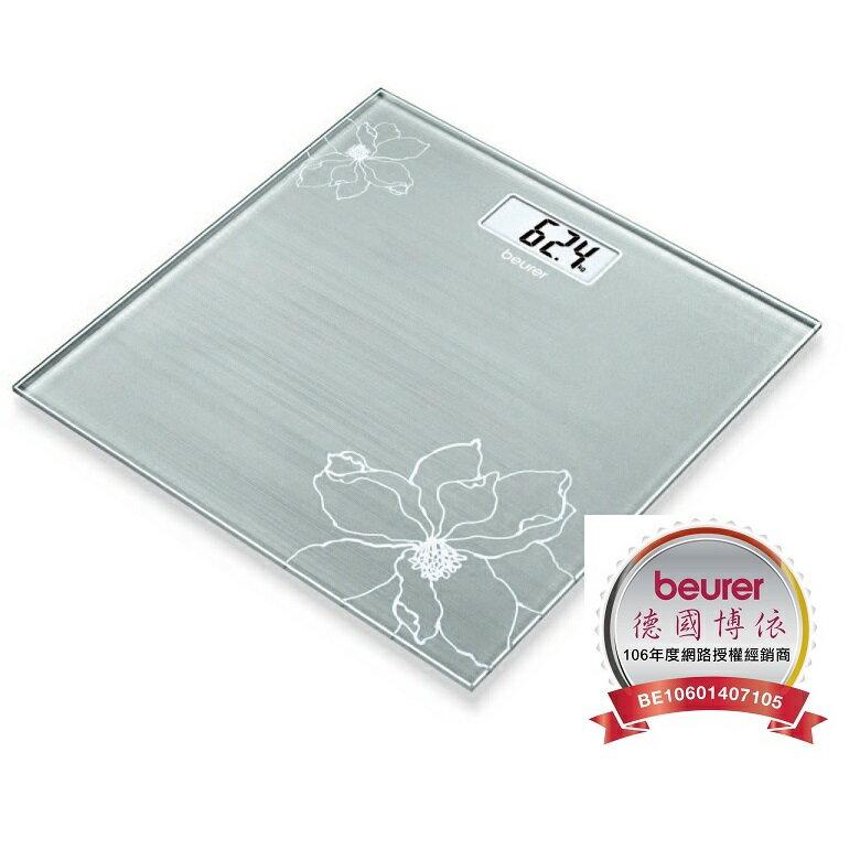德國博依 beurer 典雅花卉玻璃電子式體重計GS10