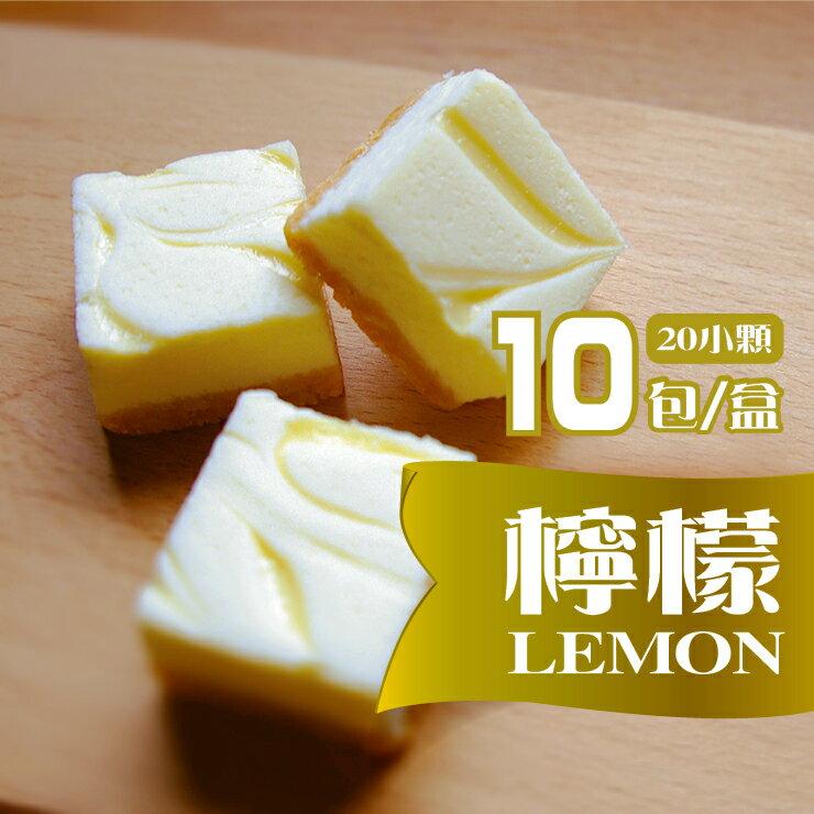 【喫貨巷九九號】巧口乳酪蛋糕10入花型禮盒(20顆) 檸檬口味|團購美食|創意便利獨享包|午茶時尚小點