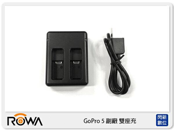 【分期0利率,免運費】ROWA GoPro 專用副廠配件 USB雙槽電池座充 HERO5 黑 雙電池 充電器