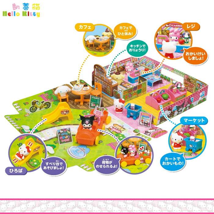 三麗鷗SANRIO 手提盒扮家家酒玩具 可愛甜蜜家庭組 收納盒玩具凱蒂貓   310711