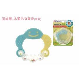 【淘氣寶寶】日本 Richell 利其爾 固齒器 - 水藍色有聲音 (小花朵) (盒裝)