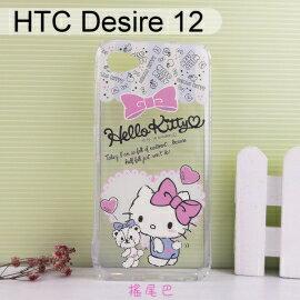 三麗鷗空壓軟殼HTCDesire12(5.5吋)【正版】HelloKitty