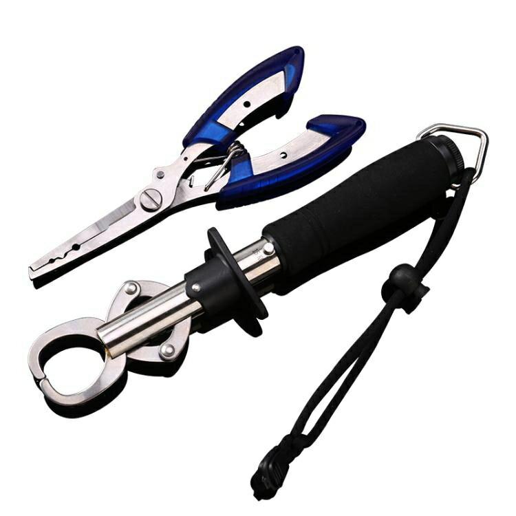 鉗子 哈斯達控魚器路亞鉗多功能不銹鋼鉗子便攜長柄帶稱路亞控魚器套裝yh