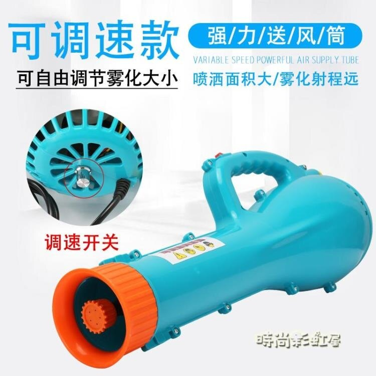 六代風送頭送風槍農用電動噴霧器風送筒吹風噴頭遠程彌霧機