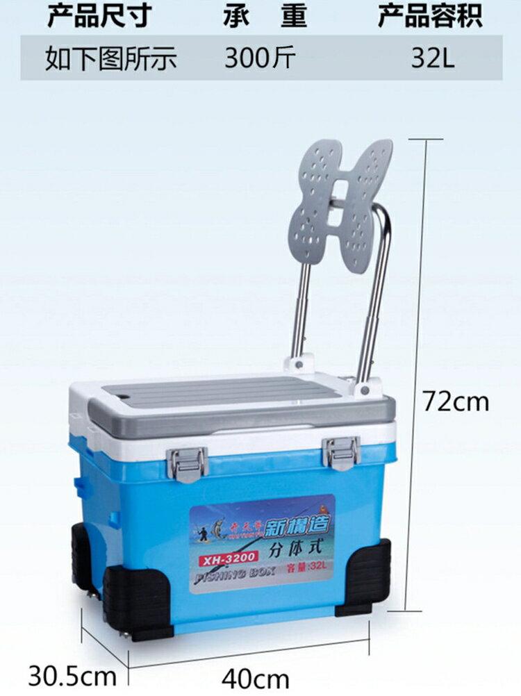 特價小釣箱可坐特價超輕迷你釣箱釣魚桶輕便升降小型多功能釣魚箱