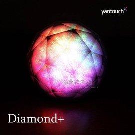 原廠貨【Yantouch】冰鑽 / 黑鑽 Diamond+ 2.1聲道藍芽喇叭 LED氣氛燈/造型燈/夜燈 另有睡眠鬧鐘功能 情人節禮物最佳首選