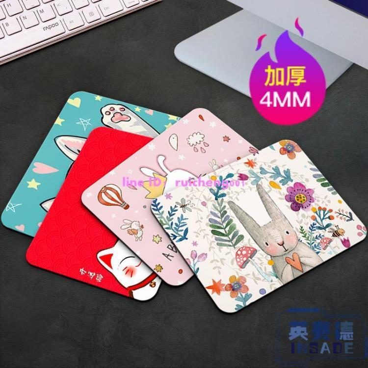 滑鼠墊加厚可愛卡通護腕游戲電競快捷鍵電腦桌鍵盤墊辦公家用桌面墊子