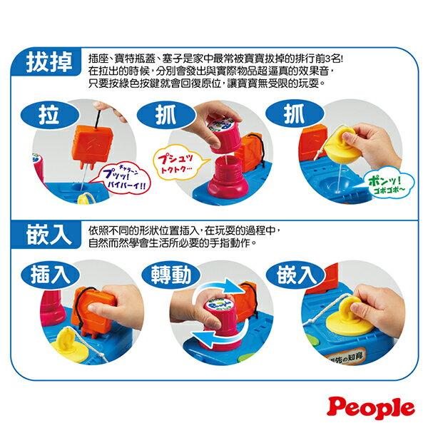 People - 新手指靈活訓練玩具 3