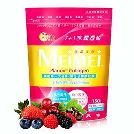 【康健天地】特活綠。Meimei美莓美眉德國微分子膠原胜?
