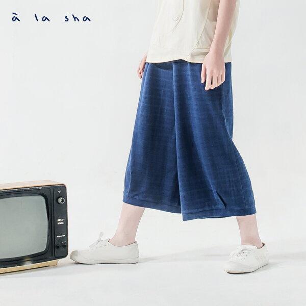 àlasha絨條緹織低襠寬褲