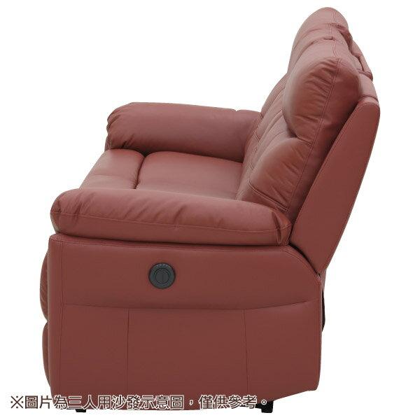 ◎(OUTLET)半皮4人用電動可躺式沙發 MEGA RED 福利品 NITORI宜得利家居 2