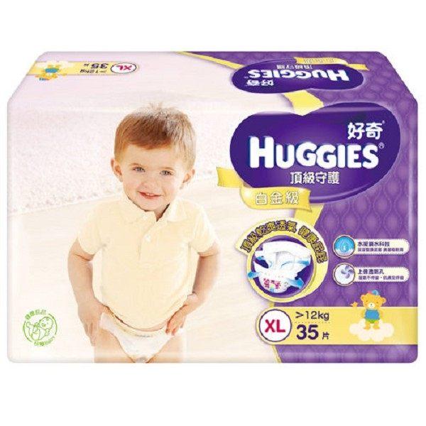 好奇 白金級紙尿褲 XL 35片*3包/箱◆德瑞健康家◆