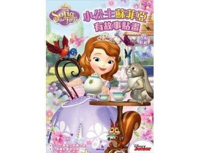 小公主蘇菲亞 有故事貼畫#RCA33B
