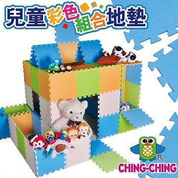 【親親Ching Ching】組合地墊 ( 9 片 ) FR2801