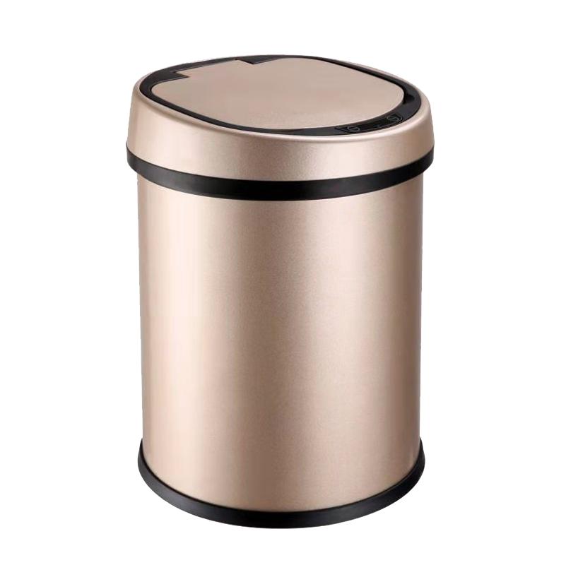 紅外線感應 智能垃圾桶 延遲閉合 全自動感應帶蓋垃圾桶 客廳 廚房 臥室 廁所 分類垃圾桶