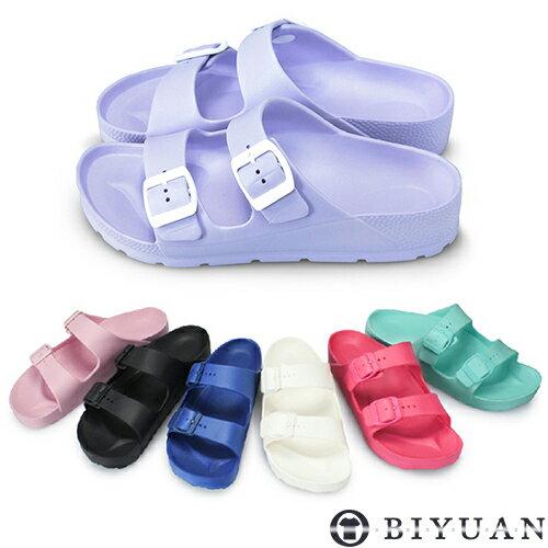 MIT馬卡龍色系涼拖鞋【Q1SH01】OBIYUAN 舒適輕量防水拖鞋共9色(女鞋)