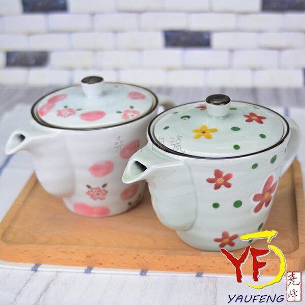 ★堯峰陶瓷★茶具系列 日式 手繪櫻花 碎花茶壺 附茶網 單入