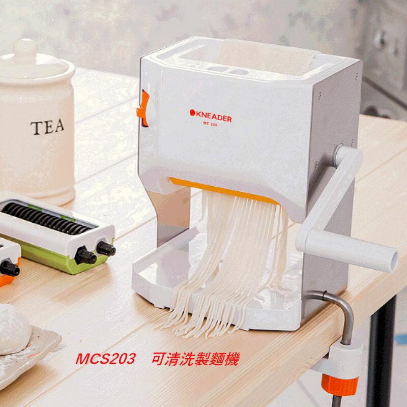 Kneader可清洗切麵機^(製麵機^) MC200 MCS203  中文說明書 中文食譜