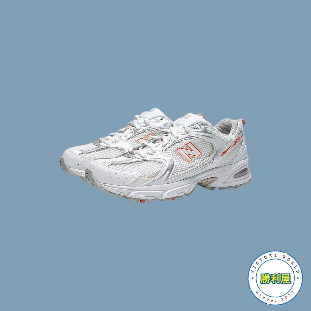 【滿額↘現折$200】【NEW BALANCE】NB 530 女鞋 休閒鞋 復古鞋 白橘 螢光橘 復古 經典 熱門款 MR530AC【勝利屋】