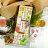 【醋桶子】分享果醋3入禮盒組 大組數下單免運 內含隨身包x3 種類可任搭  請記得下單後備註您需要的口味與數量 3