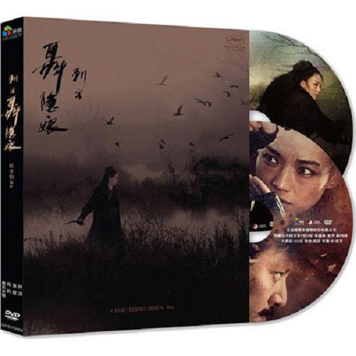 刺客聶隱娘(雙碟精裝版)DVD舒淇張震妻夫木聰