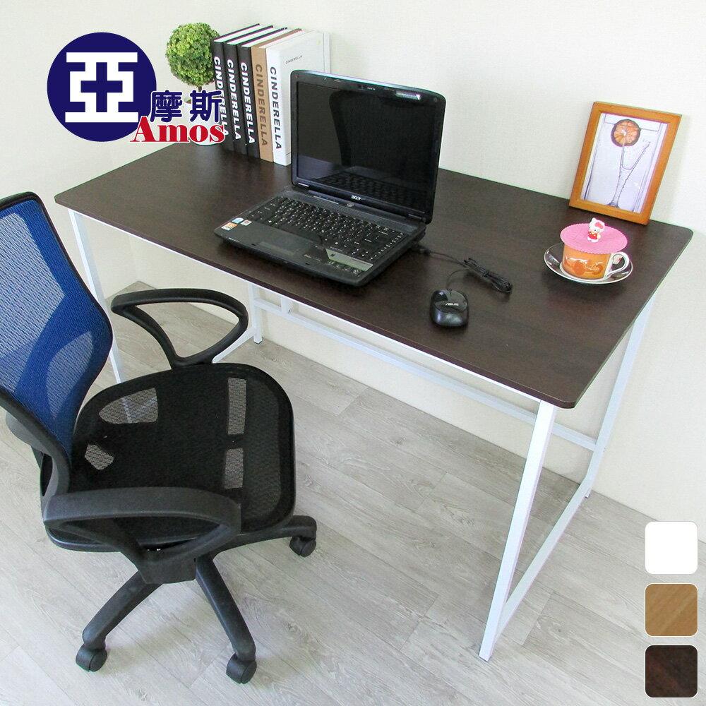 新時代簡約風120公分大平面工作桌 環保低甲醛 電腦桌 書桌 附電線孔蓋 集線盒 台灣製 Amos【DCA015】 0