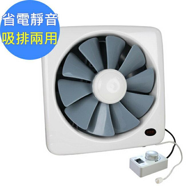 (WISER 智慧家)【勳風】12吋變頻DC節能(排/吸)兩用換氣扇(HF-7112)(含運)