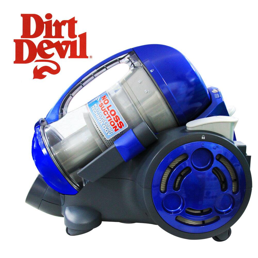(WISER智慧家)(附贈微型渦輪滾刷) 美國Dirt Devil-第九代AI偵測Infinity V8 power永不衰弱吸塵器(含運)