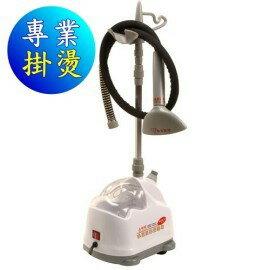 (WISER智慧家)勳風 直立式蒸氣掛燙機 HF-136A(含運)