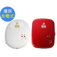 電暖器推薦(WISER智慧家)SUPA FINE智慧家-暖暖寶貝暖蛋(LED照明)-台灣製造通過安檢(含運)