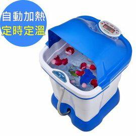 勳風 尊榮藍鑽級/超高桶加熱式SPA泡腳機(HF-3769)