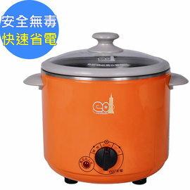 (WISER智慧家)e01-不鏽鋼/多功能超強萬用鍋/電鍋(CH-S350)(含運)