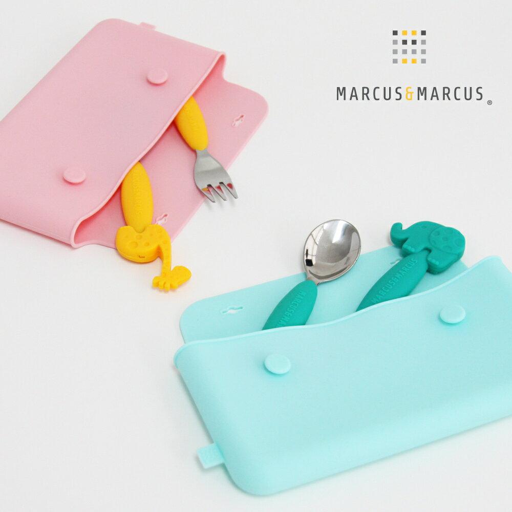 加拿大【MARCUS  MARCUS】輕巧矽膠餐具收納袋(2色可選) _好窩 節