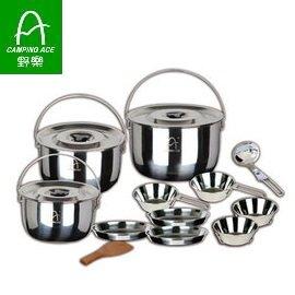 [ CAMPING ACE 野樂 ] 5~6人不鏽鋼露營提鍋組 / 全套組含鍋具 碗 盤子 附收納袋 / ARC-159