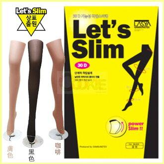 韓國LASYA Let\'s slim 30D機能型提臀塑腿襪 3色 (黑/膚/咖啡)【庫奇小舖】