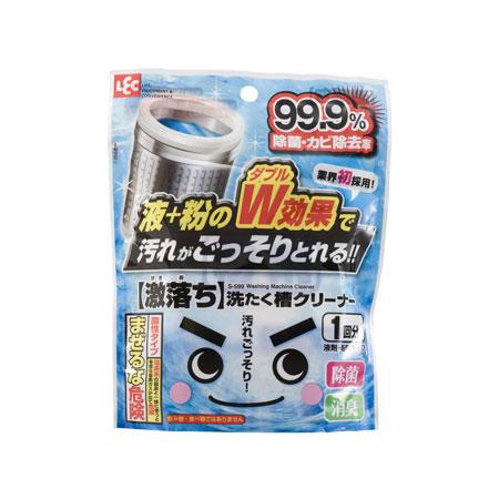 日本 激落君 雙效洗衣槽清潔劑 70g+70g 洗衣槽清潔劑 洗衣機 除菌 去污劑 抗菌 清潔劑【B062520】