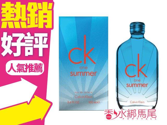 Calvin Klein CK One Summer 2017 夏日限量 淡香水 5ML香水分享瓶◐香水綁馬尾◐