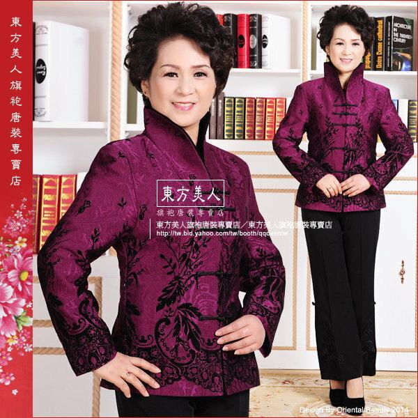 東方美人旗袍唐裝專賣店 黑彩花(紫)。中國風精緻提花棉長袖唐裝外套