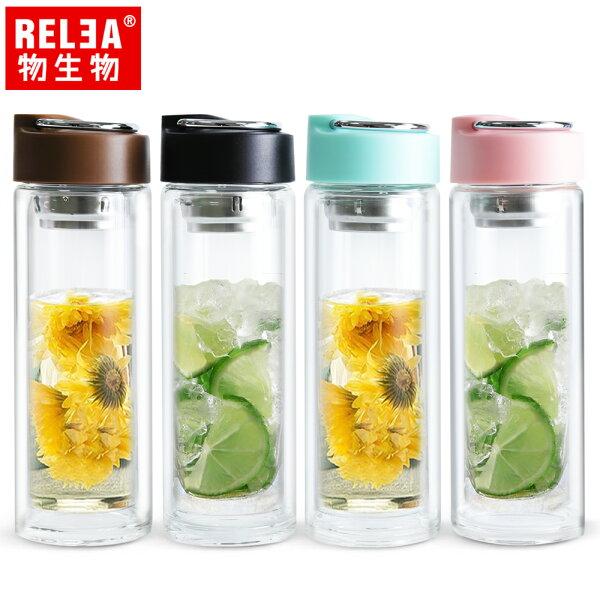 【香港RELEA物生物】390ml悅己不鏽鋼提手耐熱雙層玻璃杯(共四色)