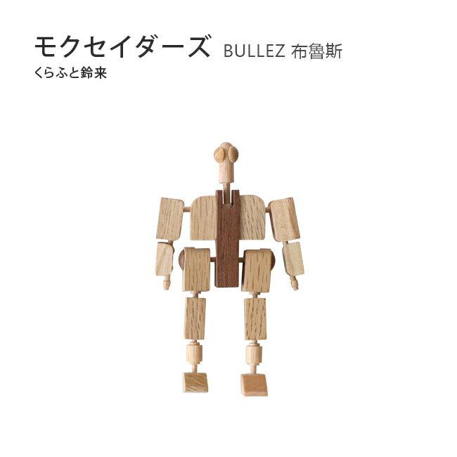 【MUKU工房】 北海道 旭川 工藝 Craft 鈴來 無垢 木筆 (原木 / 實木)