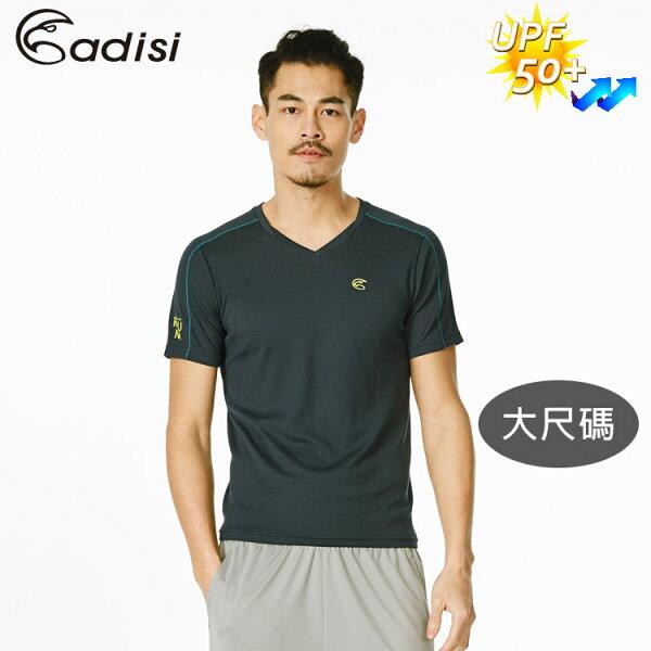 ADISI男智能纖維急速乾抗UV短袖上衣AL1811045-1(3XL)大尺碼城市綠洲專賣(抗紫外線、吸濕排汗、透氣快乾、輕量)