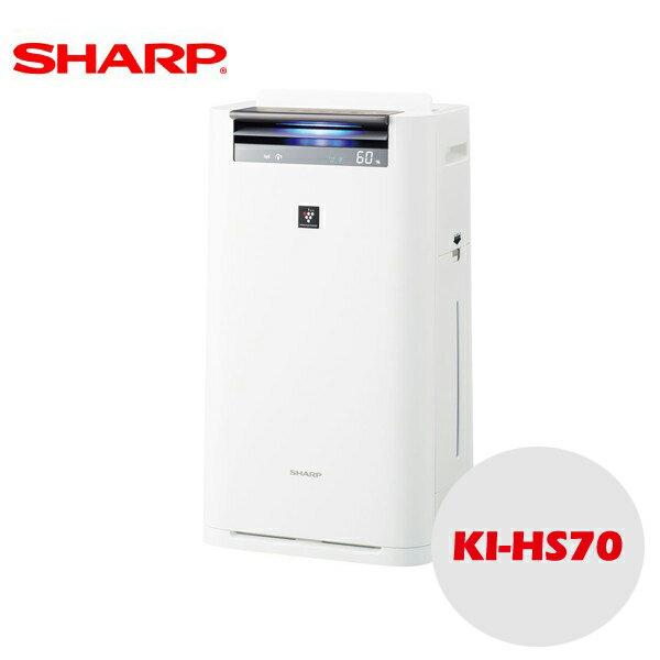 現貨 附簡易中說 一年保 SHARP 夏普 KI-HS70 加濕 空氣清淨機 水箱3L 31疊 15.5坪 白色