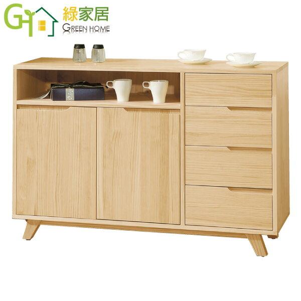 【綠家居】摩可娜時尚4尺實木餐櫃收納櫃