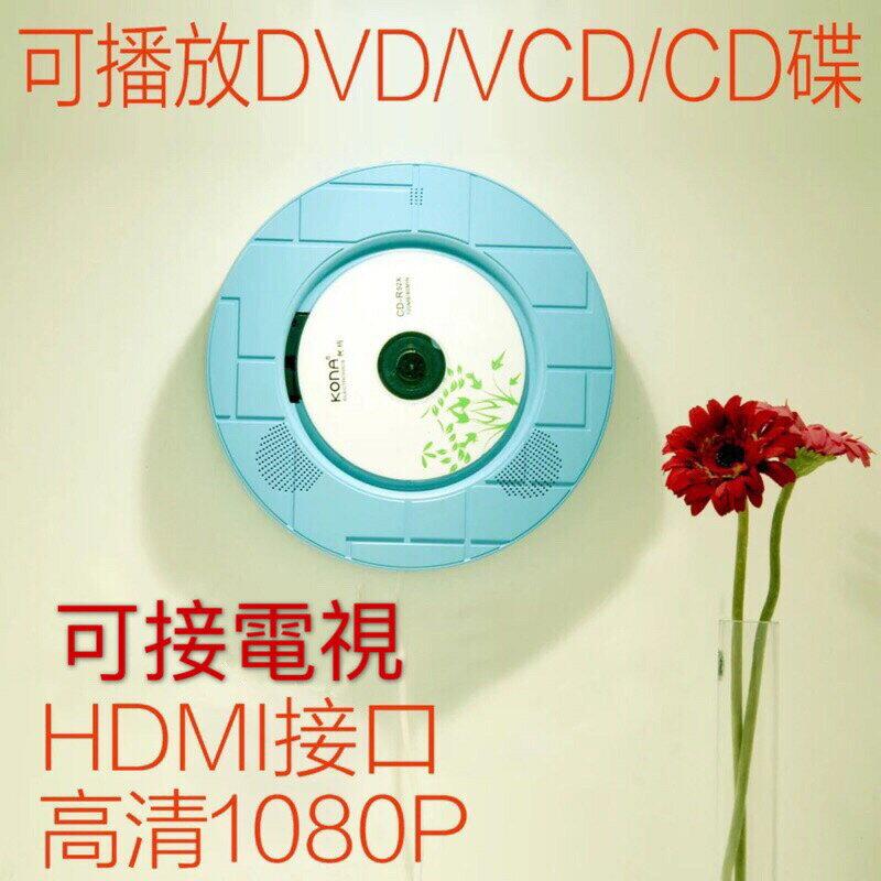 藍芽音響DVD播放器