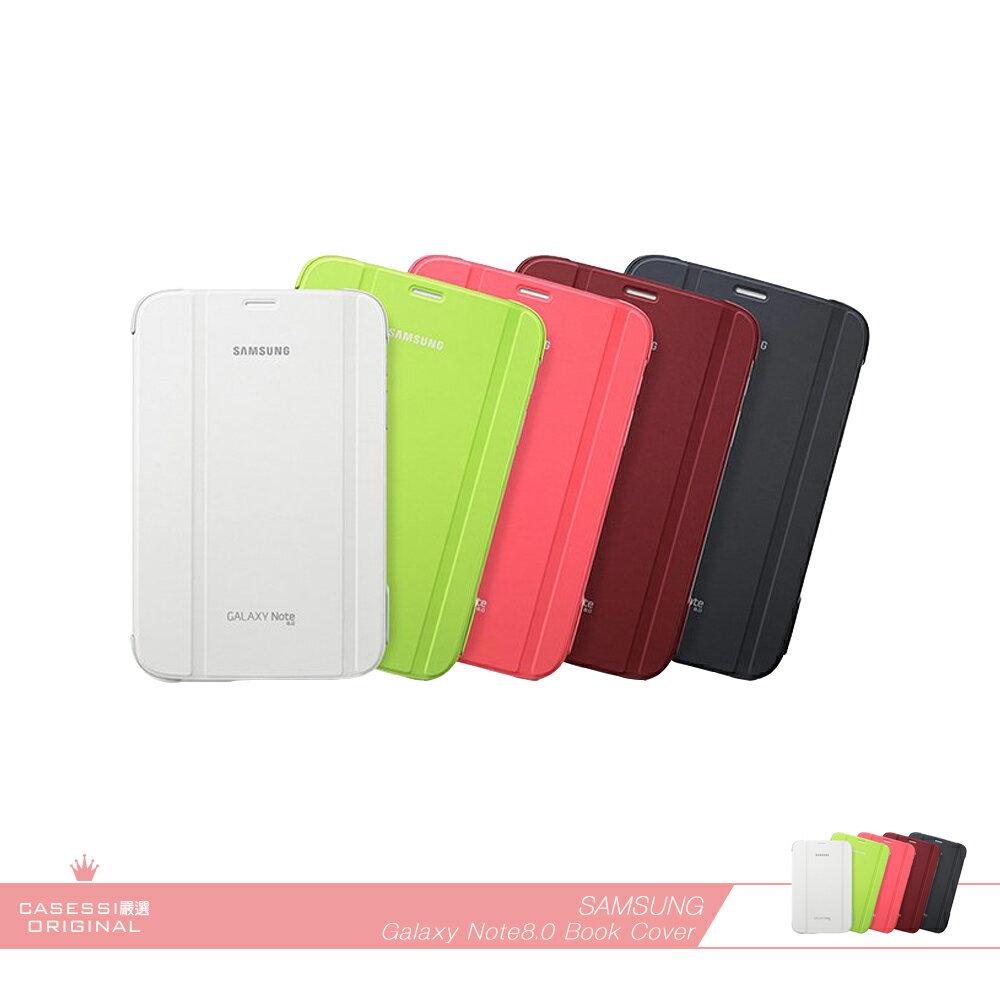 Samsung三星 原廠Galaxy Note 8.0 N5100專用 可站立摺疊平板皮套 /翻頁保護套 /休眠 喚醒