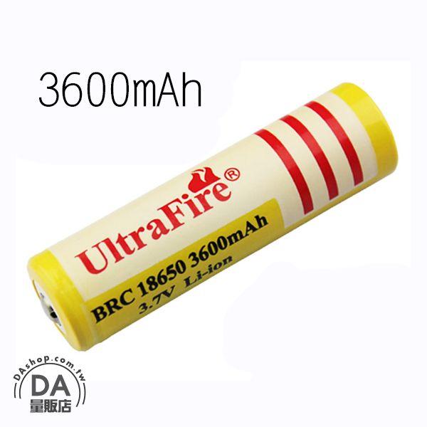 《DA量販店》2顆 BRC 18650 3000mAh 3.7V Li-ion 充電電池(78-0655)