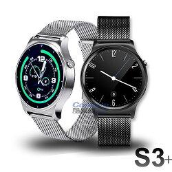 酷樂館 SAMGO S3+ 經典米蘭尼斯金屬鍊帶智慧通話手錶