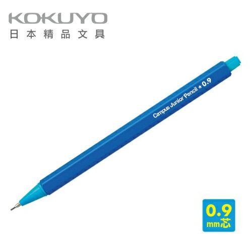 日本 KOKUYO  Campus  小學生  PS-C100B-1P  自動鉛筆0.9mm藍571  /  支