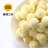星球工坊爆米花 Magi Planet|★玉米濃湯★好吃爆口 大人小孩都超愛★TOP經典熱銷 最受歡迎的滋味 球型 蘑菇爆米花 排隊美食★ 1